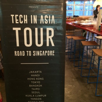 Tech in Asia tour stop in Hong Kong